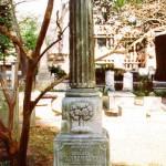General Gist Grave  Trinity Episcopal Church Columbia SC